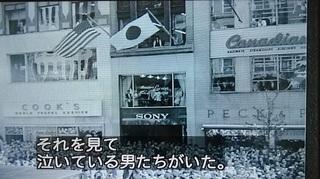 大好きな言葉、メイドインジャパンの誇り!