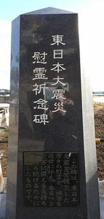 東北6.JPG