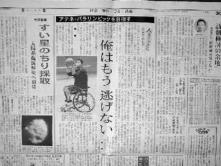 mainichi_b.jpg